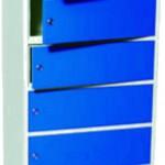 Металлический шкаф ТЕ-1-2-011.00