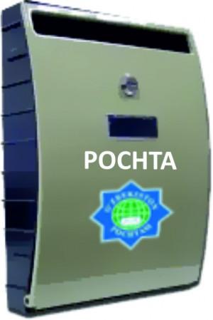 Ящик почтовый модернизированный